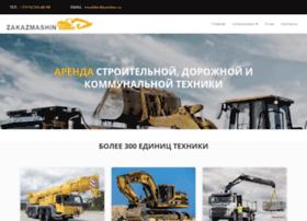 zakazmashin.ru