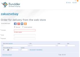 zakazsebay.bunddler.com