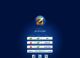 zakiworld.com