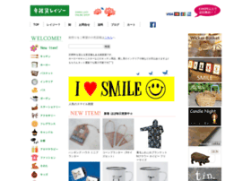 zakka-lazy.com