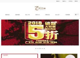 zakka.com.tw