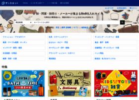zakka.net