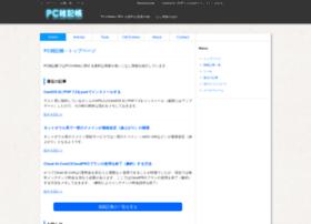zakkiweb.net