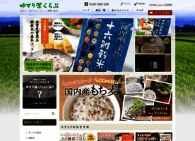 zakkokumai.com