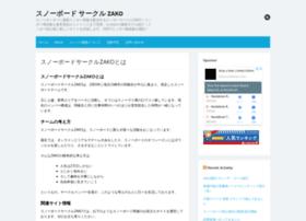 zako.org