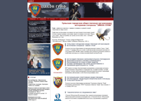 zakon-grif.ru