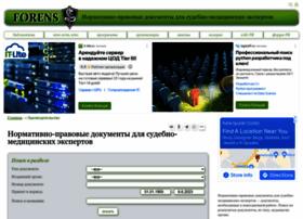 zakon.forens-med.ru