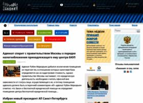 zakonia.ru