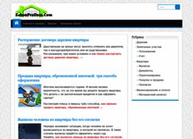 zakonprodom.com