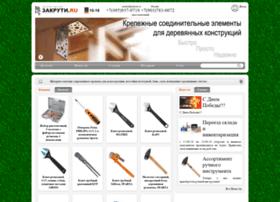 zakruti.ru