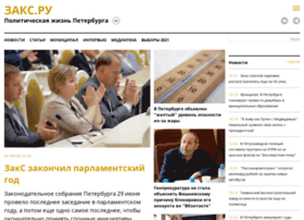 Новости про хабаровских живодерок 2017