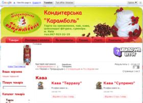zaktort.com.ua