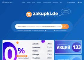 zakupki-de.com.ua