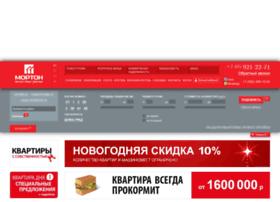 zakupki.morton.ru