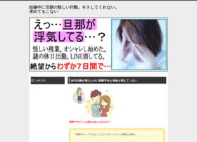 zakura.jp