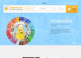 zakvaskin.com.ua