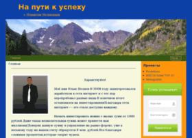 zalog-yspexa.com