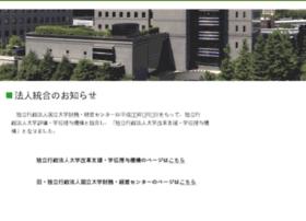 zam.go.jp