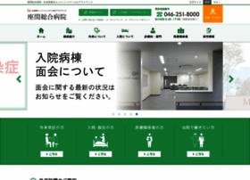 zama.jinai.jp