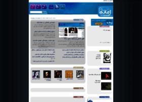 zamaaneh.com