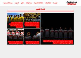 zamalek-toolbar.com