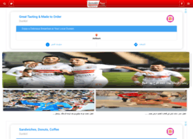 zamalekfans.com