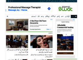 zamaswat.com