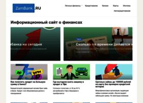 zambank.ru