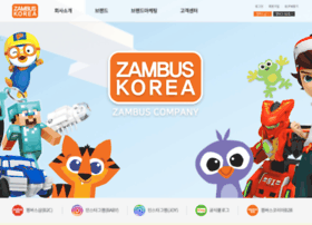 zambus.co.kr
