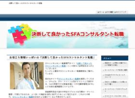 zamianwa.com