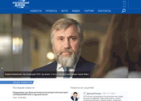 zamir.com.ua