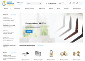 zamki-dvernye.ru