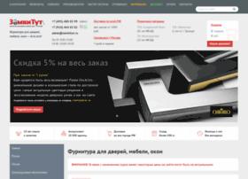 zamkitut.ru
