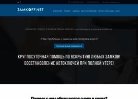 zamkoff.net