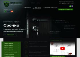 zamlock.ru