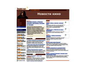 zaneslo.ru