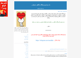 zangkhor.blogfa.com
