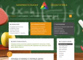 zanimatika.ru