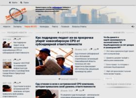zanostroy.ru