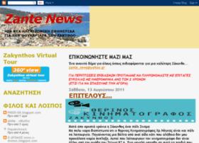 zante-news.blogspot.com