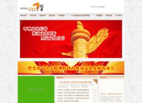 zaojian523.com