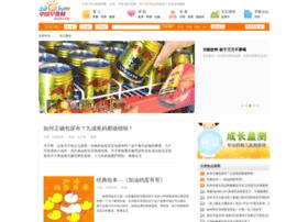 zaojiao.com