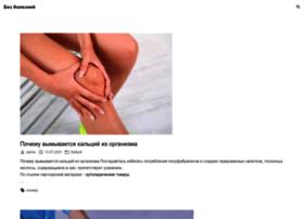 zaopmz.ru