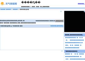 zaoqiang.tqybw.com