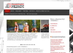 zaoremex.ru