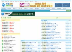 zaoxue.com