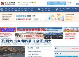 zaozhuang.com.cn