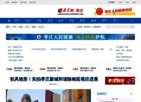 zaozhuang.dzwww.com
