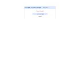 zaozhuang.ganji.com