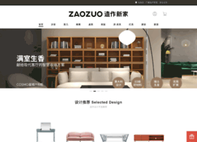 zaozuo.com.cn
